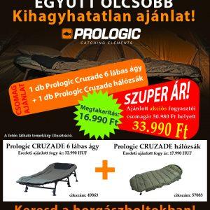 Prologic_csomag_Cruzade_halozsak_agy_2019_780x780_v3